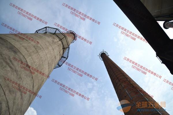 新建砖烟囱--新建烟囱公司13770071688