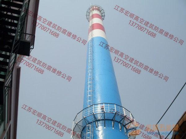 郴州砖烟囱外粉刷-(蒋先生)【13851051099】【13770071688】