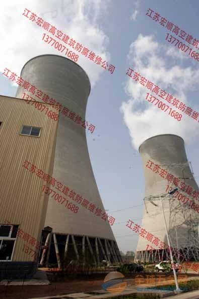 杭州冷却塔刷航标