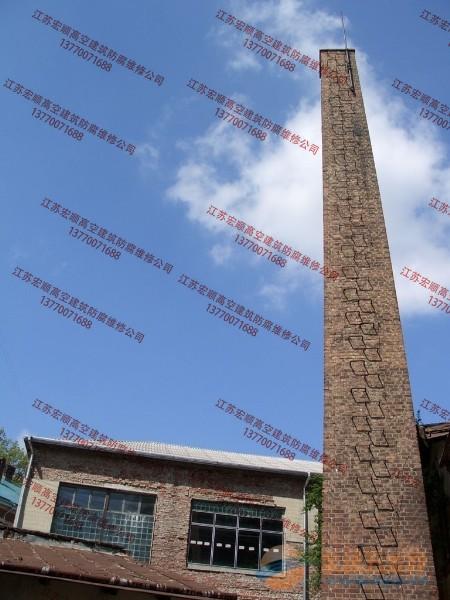 砼烟囱建筑--砼烟囱建筑公司13770071688