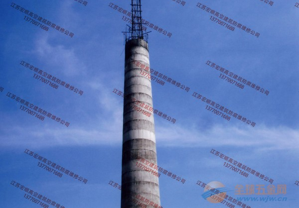 临川砼烟囱安装折梯公司欢迎您