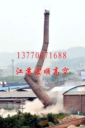 30米砖烟囱拆除公司欢迎访问
