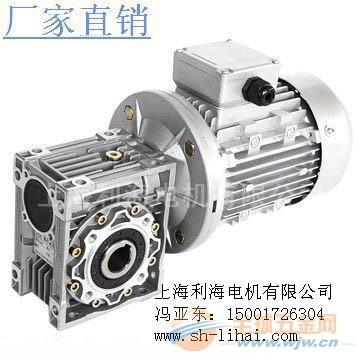 NMRV系列蜗轮减速机+减速电机+蜗轮减速机→台湾品质
