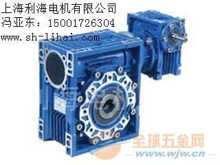 RV减速机/NMRV蜗轮轮减速机/NMRV减速机价格/台湾销售NMRV减速机