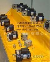 DKM微型马达,韩国微型马达,进口微型马达