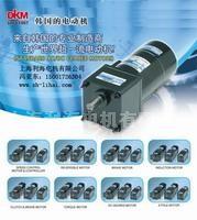 韩国微型减速机价格241,、微型减速机尺寸、韩国DKM牌减速机
