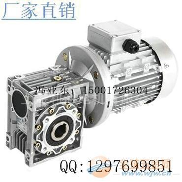 利昶/NMRVO5O-1/20/利昶蜗轮蜗杆减速机/CAD图纸