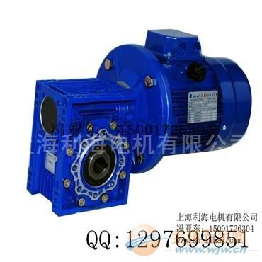 NMRV050-1/20利昶蜗轮蜗杆减速机/蜗轮蜗杆利昶供应/CAD图纸