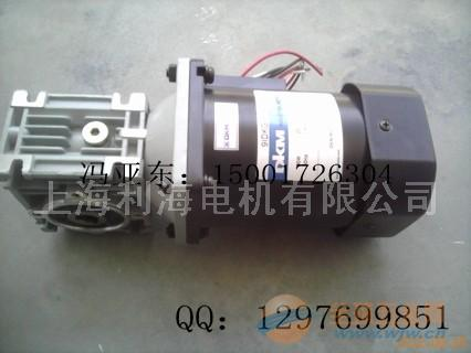 韩国DKM微型减速机,DKM减速机哪家好,利海找DKM,光学设备太阳能设备专用