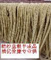 牛油纯棉纱盘根相关商品
