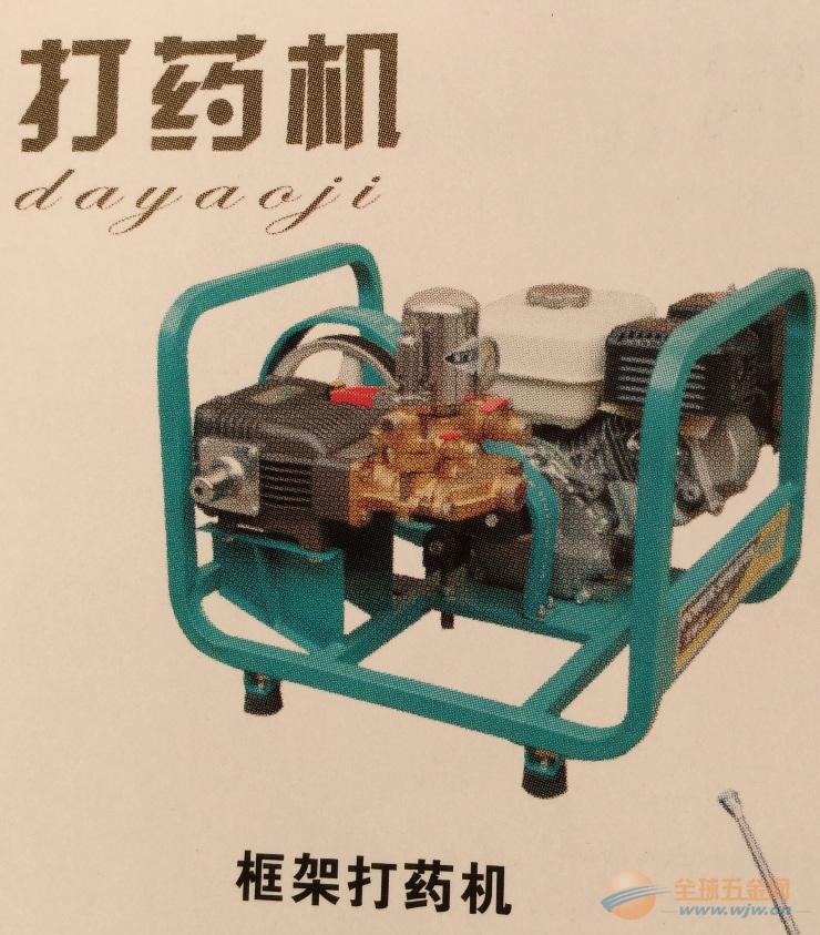 珠海打药机生产厂家