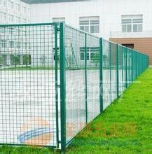养殖护栏网陕西护栏围墙网包塑护栏网厂家直销