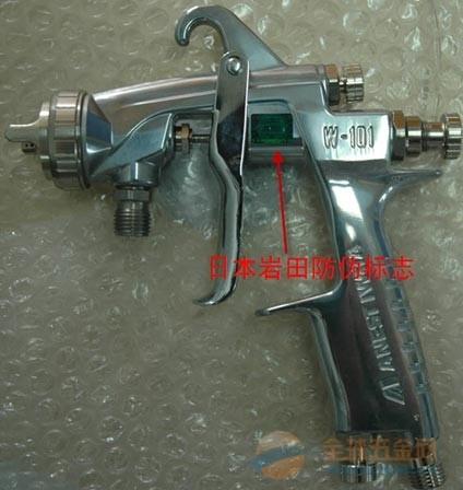 岩田W-101系列喷枪 G重力式 S吸上式 P压送式手动喷枪