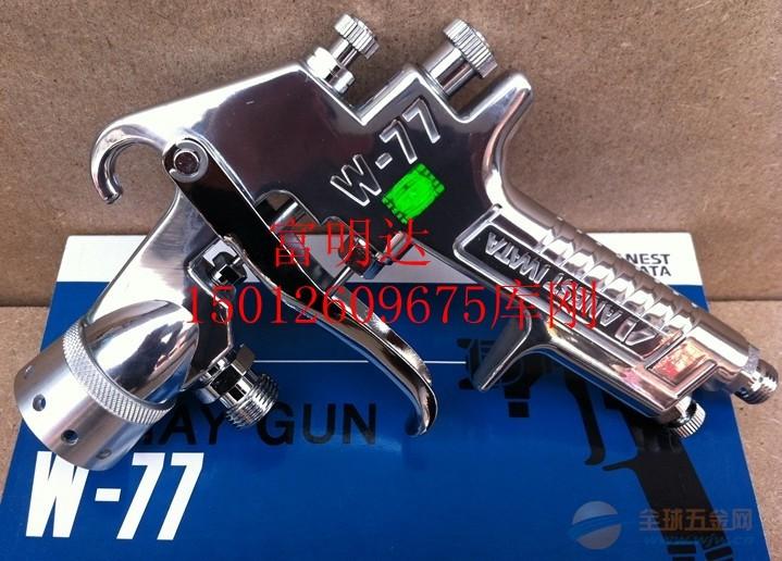 多彩涂料喷枪价格,多彩喷枪那里有卖,真石漆喷枪总代理,水包水多彩涂料喷枪