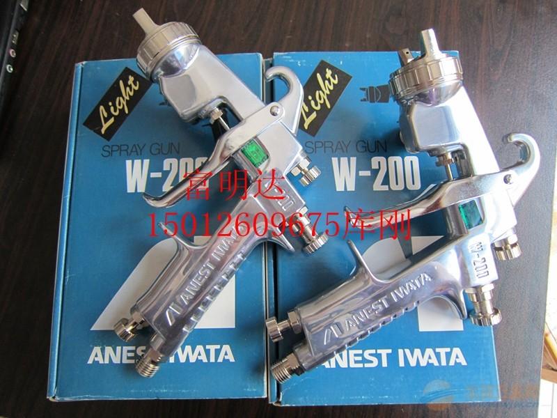 岩田W-2001-1W-2001-2 W-2003⊙喷胶枪⊙胶水喷枪:胶衣喷枪