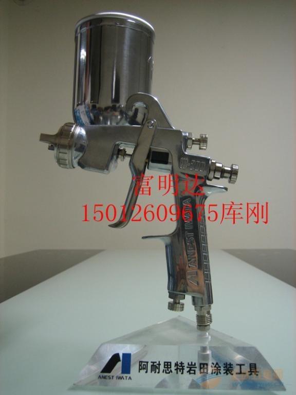 岩田WA-101R∏丸吹自动喷枪∏脱模剂喷枪√上海岩田喷枪