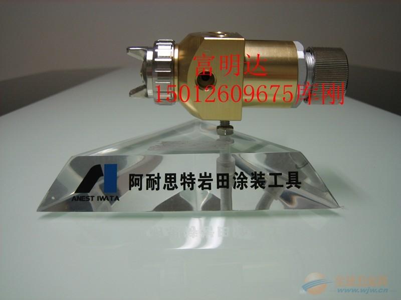 岩田LRA-200÷岩田lra200|岩田低压环保自动喷枪|哪里有卖岩田喷枪