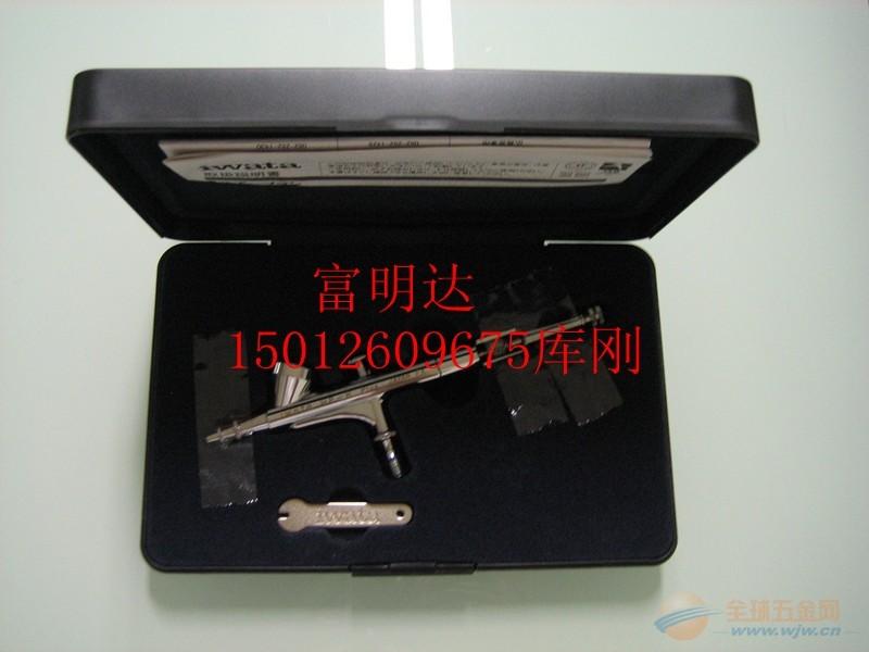 台湾宝丽RH-BS美术喷笔 喷枪