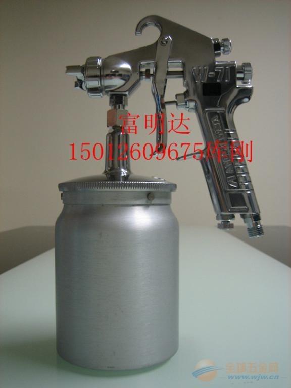 供应--明治F100喷枪 原装日本明治手动喷油枪F100