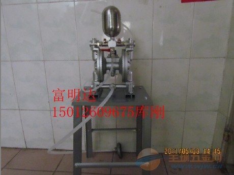 五分气动隔膜泵※双冠双隔膜输油泵※台湾油漆气动隔膜泵※涂料泵浦※油漆输送泵
