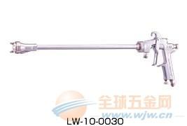 台湾宝丽万向长头喷漆枪LR-18原装宝丽喷漆枪
