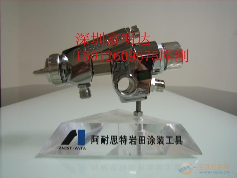 日本岩田低压喷枪◎岩田喷枪型号选定&选择岩田喷枪.提高喷涂质量