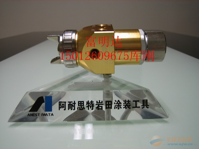 岩田自动喷枪WRA-101 岩田小型高性能喷枪WRA-101
