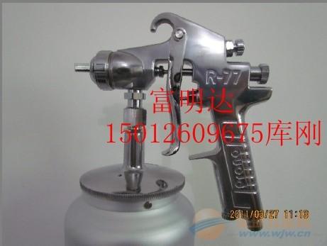 岩田W-61体育用品专用喷漆枪