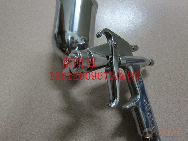 宝丽喷枪R2◆宝丽R2-F修补喷枪◆小型台湾宝丽喷枪r2←pronar2喷枪