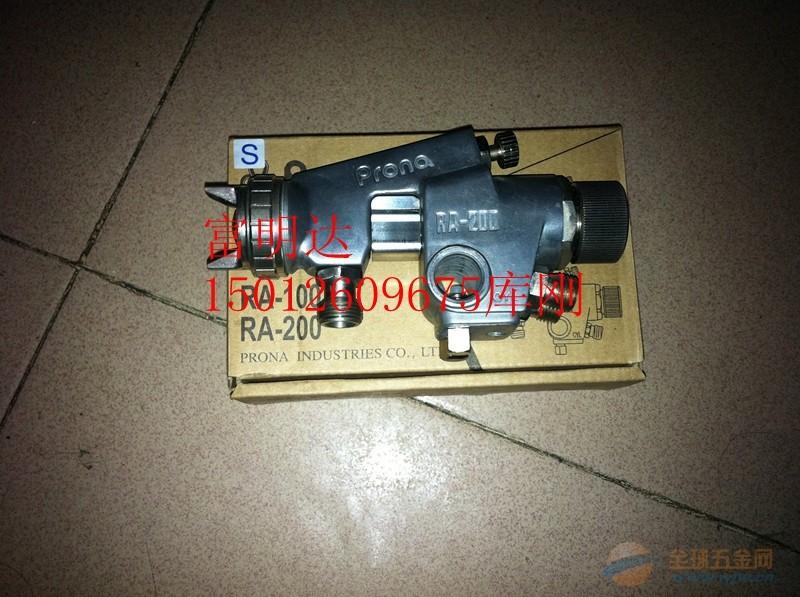 台湾宝丽喷枪R-71价格. 台湾宝丽油漆喷枪R-71. 供应宝丽R-71喷漆枪