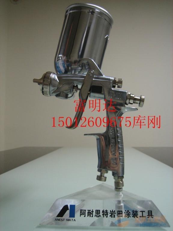 手动喷枪- 岩田喷枪W-101&供应日本岩田W-101-132G油漆喷枪