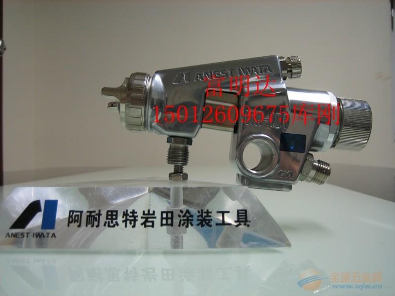 原装岩田LPA-200低压高雾化喷枪