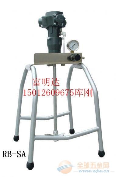 台湾宝丽50加仑气动夹式搅拌器//50加仑夹式搅拌器零售价//50加仑夹式搅拌器