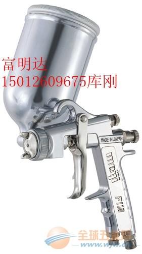 原装台湾漆宝修补喷枪 手动玩具喷漆枪宝丽RG-3L