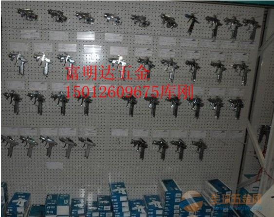 岩田wa101自动喷漆枪 日本岩田自动喷漆枪WA-101价格