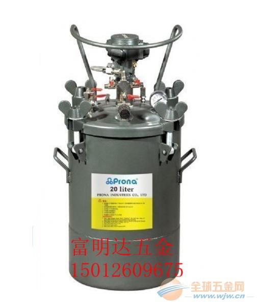 宝丽RT-20A喷漆压力桶 台湾宝丽20升自动油漆搅拌桶
