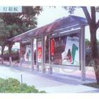 江苏PC阳光板,耐力板,广告灯箱板厂家直销,诚信品质