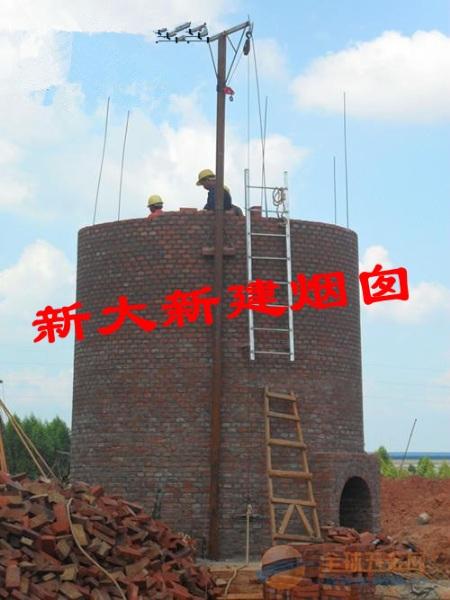 淮北水泥烟囱外防腐施工队