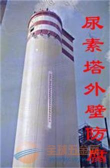宿州水泥烟囱外防腐施工队