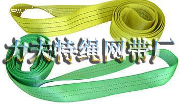 高强度纤维吊装带,聚酯吊带,聚酯纤维吊装带