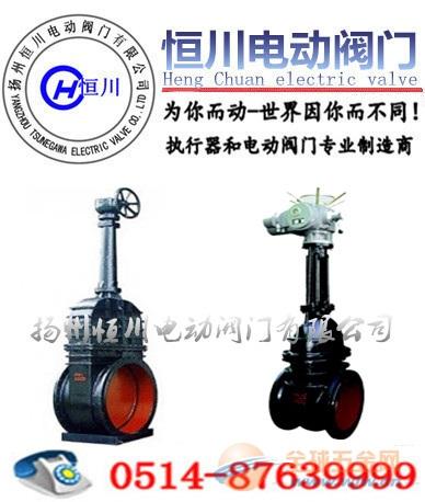 Z941H上海电动闸阀