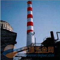 锅炉烟囱刷航标公司13814375150