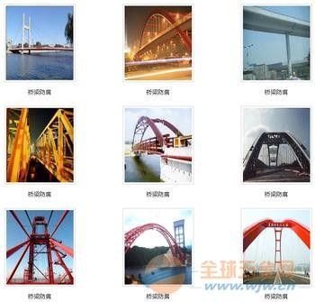 路桥区烟囱刷红白航标漆公司欢迎访问