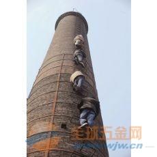 海口水泥烟囱更换爬梯护网平台公司欢迎访问