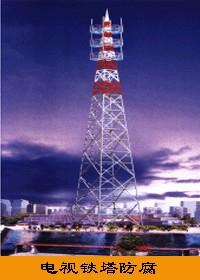 专业广播电视塔刷油漆公司