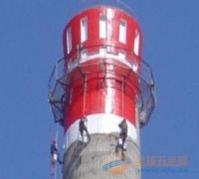 钢筋混凝土烟囱刷油漆(0)13814375150