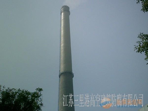 慈溪电视塔拆除、锅炉烟筒维修加固加高、砖烟囱砌筑