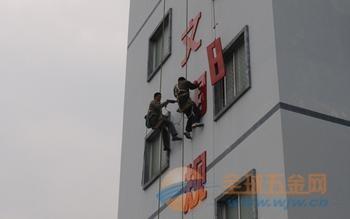 渭源县烟囱美化刷蓝白色环美化专家