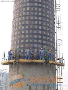 城北区砖瓦厂烟囱爆破施工团队
