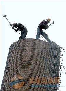 金华砖烟囱拆除加高公司【专业】0-13814375150